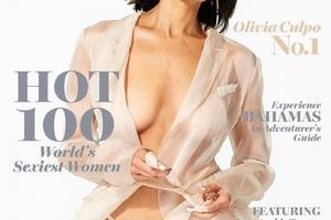 Maxim назвал самую сексуальную женщину года
